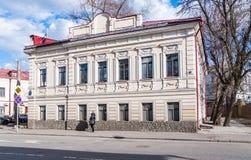 Διώροφο σπίτι του ΧΙΧ αιώνα, Tovarishcheskiy Pereulok Το κτήριο καταλαμβάνεται από μια ιδιωτική κλινική του conditi μετα-πίεσης Στοκ εικόνες με δικαίωμα ελεύθερης χρήσης