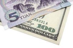 Δολ ΗΠΑ και κινεζικό Yuan Στοκ Εικόνες