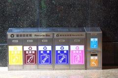 δοχεία ανακύκλωσης Στοκ εικόνα με δικαίωμα ελεύθερης χρήσης