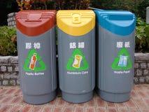 δοχεία ανακύκλωσης Στοκ Εικόνα