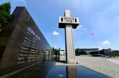Δολοφονία της nanjing αναμνηστικής αίθουσας σφαγής από τους ιαπωνικούς εισβολείς Στοκ Εικόνες