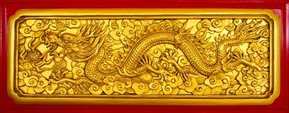 Δράκος, κινεζικός δράκος Στοκ Εικόνα