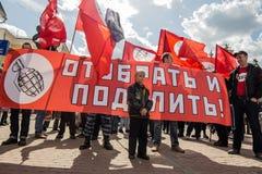 Δραστηριότητα διαμαρτυρίας στη Ρωσία Στοκ εικόνα με δικαίωμα ελεύθερης χρήσης