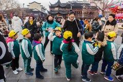 Δραστηριότητες λαβής παιδιών, γονέων και δασκάλων από κοινού Στοκ Φωτογραφία