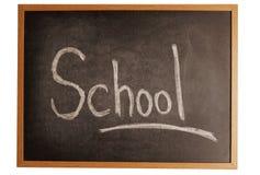 δροσερό σχολείο Στοκ Εικόνα