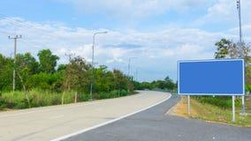 Δρόμος και πινακίδα Στοκ φωτογραφία με δικαίωμα ελεύθερης χρήσης