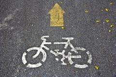 δρόμος ποδηλάτων στοκ φωτογραφία με δικαίωμα ελεύθερης χρήσης