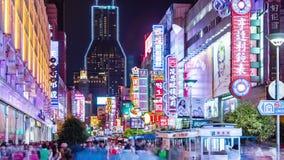 Δρόμος του Ναντζίνγκ της Σαγκάη, Κίνα Σφιχτή κλίση επάνω στον πυροβολισμό φιλμ μικρού μήκους