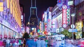 Δρόμος του Ναντζίνγκ της Σαγκάη, Κίνα φιλμ μικρού μήκους