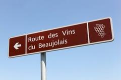 Δρόμος Beaujolais του σημαδιού κρασιού στοκ εικόνα με δικαίωμα ελεύθερης χρήσης