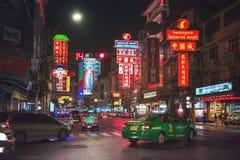 Δρόμος Yaowarat στη Μπανγκόκ ` s Chinatown, Ταϊλάνδη Στοκ Φωτογραφίες