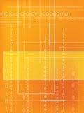 δυαδικός κώδικας απεικόνιση αποθεμάτων