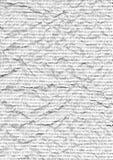Δυαδικός κώδικας σε χαρτί Στοκ Φωτογραφία
