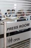 δωμάτιο Τύπου δημοσιογρ&a Στοκ Φωτογραφία