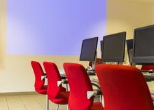 Δωμάτιο PC Στοκ Εικόνες