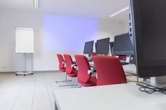 Δωμάτιο PC Στοκ εικόνα με δικαίωμα ελεύθερης χρήσης