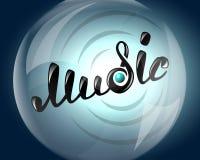 Δόνηση λογότυπων μουσικής ελεύθερη απεικόνιση δικαιώματος