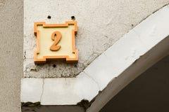 Δύο, αριθμός δύο Στοκ εικόνα με δικαίωμα ελεύθερης χρήσης