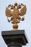 Δύο-διευθυνμένος αετός Στοκ εικόνες με δικαίωμα ελεύθερης χρήσης
