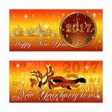 Δύο οριζόντια εμβλήματα που χαιρετούν το νέο έτος διάνυσμα Χρυσά ρολόγια και δέντρο Στοκ Εικόνες