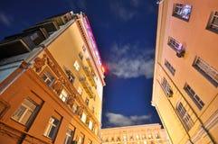 Δύο παλαιά κτήρια στοκ εικόνα με δικαίωμα ελεύθερης χρήσης