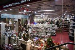 Δώρα Χριστουγέννων καταστημάτων στην πόλη της Μόσχας εμπορικών κέντρων Στοκ Φωτογραφία