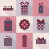 Δώρα απεικόνιση αποθεμάτων