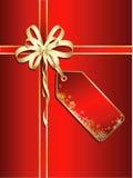 δώρο Χριστουγέννων ανασκό ελεύθερη απεικόνιση δικαιώματος