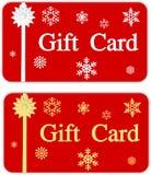 δώρο Χριστουγέννων καρτών Στοκ Εικόνα