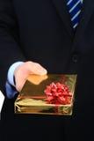 δώρο Στοκ εικόνα με δικαίωμα ελεύθερης χρήσης