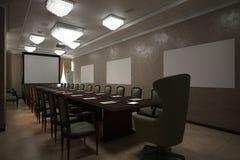 Δώστε της αίθουσας ενημερώσεων Στοκ Εικόνα