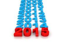 2015 είναι τώρα διανυσματική απεικόνιση