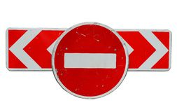 είσοδος κανένα σημάδι Στοκ εικόνες με δικαίωμα ελεύθερης χρήσης