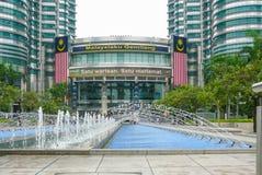 Είσοδος Κουάλα Λουμπούρ πύργων Petronas στοκ φωτογραφία με δικαίωμα ελεύθερης χρήσης