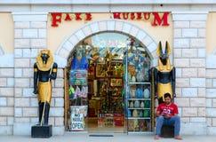 Είσοδος που αποθηκεύει στην περιοχή επιχειρήσεων και αγορών και ψυχαγωγίας του IL Mercato, Sheikh Sharm EL, Αίγυπτος Στοκ Εικόνα