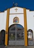 Είσοδος σε ένα μοναστήρι σύνθετο Privina Glava, Sid, Σερβία Στοκ φωτογραφία με δικαίωμα ελεύθερης χρήσης