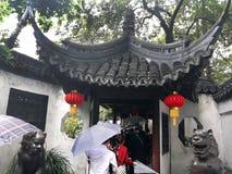 Είσοδος στον κήπο Yu στοκ εικόνες