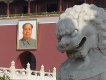 Είσοδος στο απαγορευμένο παλάτι στοκ εικόνα με δικαίωμα ελεύθερης χρήσης