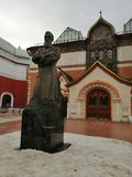 Είσοδος στο γκαλερί τέχνης και το μνημείο του ιδρυτή στοκ εικόνες