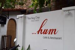 Είσοδος στο διάσημο χορτοφάγο εστιατόριο στη πόλη Χο Τσι Μινχ στοκ φωτογραφία με δικαίωμα ελεύθερης χρήσης