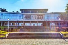 Είσοδος στο μουσείο Στοκ εικόνα με δικαίωμα ελεύθερης χρήσης