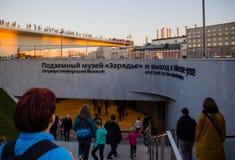 Είσοδος στο υπόγειο μουσείο στοκ φωτογραφίες με δικαίωμα ελεύθερης χρήσης