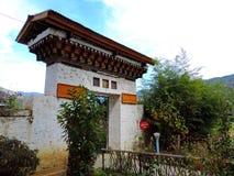 Είσοδος της εθνικής βιβλιοθήκης του Μπουτάν, Thimphu Στοκ φωτογραφία με δικαίωμα ελεύθερης χρήσης