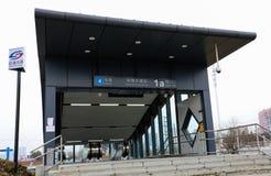 Είσοδος υπογείων Στοκ Φωτογραφία
