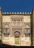 είσοδος mezquita Στοκ Εικόνες