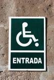 Είσοδος για τα άτομα με ειδικές ανάγκες σε Arequipa στο Περού Στοκ Φωτογραφίες