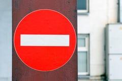 είσοδος καμία κυκλοφ&omicro Στοκ Φωτογραφία