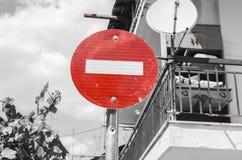 είσοδος κανένα σημάδι Στοκ Φωτογραφία