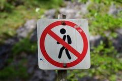 είσοδος που απαγορεύεται Στοκ φωτογραφία με δικαίωμα ελεύθερης χρήσης