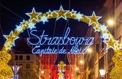Είσοδος στην αγορά Χριστουγέννων στο Στρασβούργο - τη Γαλλία Στοκ Εικόνα